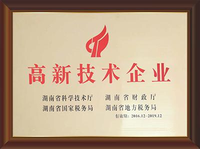 贝尔安亲被认定为高新技术产业