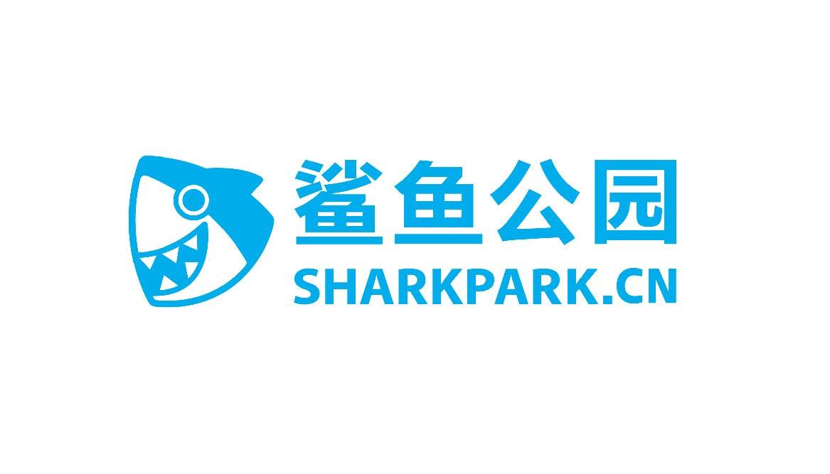 【贝尔安亲】鲨鱼公园